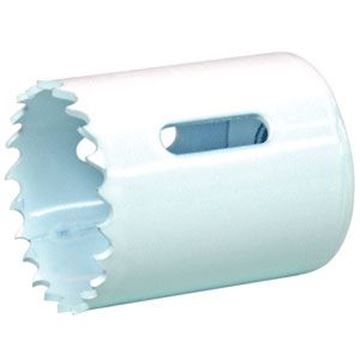 "Picture of 2"" High Speed Steel Hole Saw"